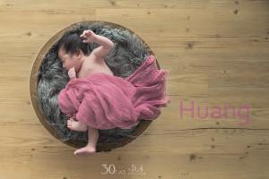 750 7721 300x200 [寶寶攝影 No11] Huang/1M