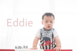 750 9680 300x200 [兒童攝影 No9] Eddie/11M