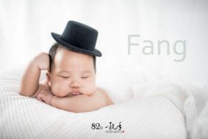 750 2734 300x200 [寶寶攝影 No15] Fang/2M