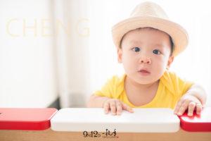 ND5 2690 300x200 [兒童攝影 No50] Cheng/9M