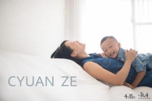 ND5 2344 300x200 [兒童攝影 No56] Cyuan Ze/4Y