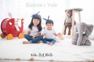 HANDSLOVE00076 300x200 [兒童攝影 No57] Bommie/4Y
