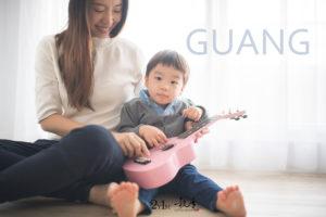 DSC 9458 300x200 [兒童攝影 No75] Guang/2Y
