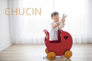 DSC 2280 300x200 [兒童攝影 No77] Chucin/1Y