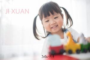 DSC 1218 300x200 [兒童攝影 No81] Ji Xuan/3Y