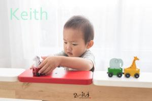 D5A 8246 300x200 [兒童攝影 No91] Keith/2Y
