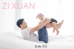 D5A 5602 300x200 [兒童攝影 No111] Zi Xuan/1Y