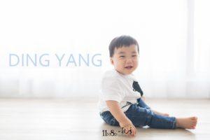 20170718 027 300x200 [兒童攝影 No124] Ding Yang/11M