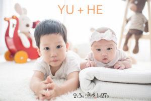 20170721 075 300x200 [兒童攝影 No125] Yu/2Y