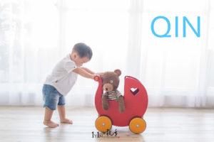20170815 064 300x200 [兒童攝影 No134] Qin/1Y