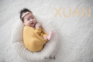 20170830 004 300x200 [寶寶攝影 NO66]Xuan/1M