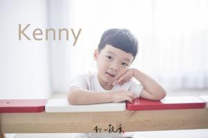 20171029 049 300x200 [兒童攝影 No156] Kenny   4Y