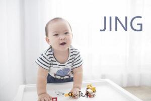 D5A1403 300x200 [兒童攝影 No164] Jing   9M