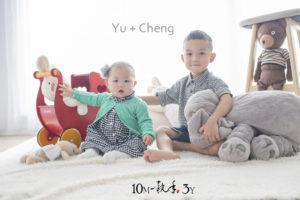 D5A5769 300x200 [兒童攝影 No157] Yu   10M