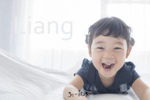 D5A7243 300x200 [兒童攝影 No162] Liang   3Y