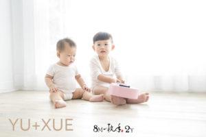 20180207 040 300x200 [兒童攝影 No182] Yu   8M