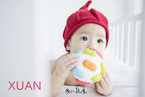 20180212092 300x200 [兒童攝影 No186] XUAN   8M