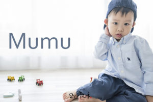20180213116 300x200 [兒童攝影 No187] Mumu   2Y