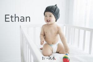 20180223065 300x200 [兒童攝影 No188] Ethan   1Y