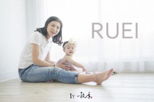 20180331028 300x200 [兒童攝影 No194] RUEI   1Y