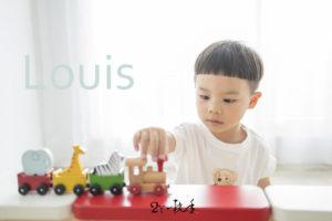 20180413072 300x200 [兒童攝影 No198] Louis   2Y