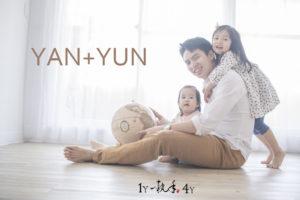 D5A1990 300x200 [兒童攝影 No176] Yan   1Y