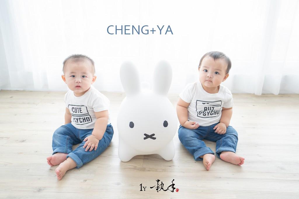 [兒童攝影 No238] CHENG - 1Y