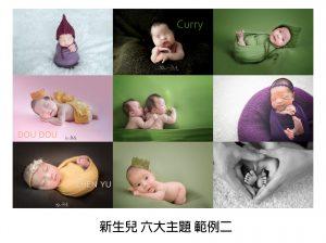 到府二 300x224 新生兒攝影到府方案介紹