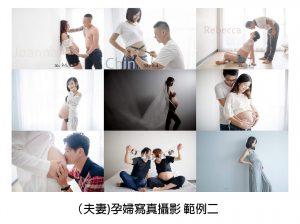 孕雙人二 300x224 孕婦寫真服務